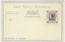 Hong Kong 1879 5c on 18c white card, blue printing unused