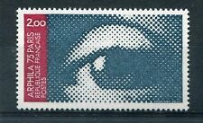 STAMP / TIMBRE FRANCE NEUF LUXE N° 1834 ** ARPHILA 75