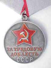 """1945y RUSSIAN SOVIET MILITARY 999"""" SILVER MEDAL LABOUR VALOUR AWARD WWII WAR PIN"""