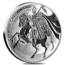 2017 South Korea 1oz Silver Chiwoo Cheonwang Coin! Ebay Bux!