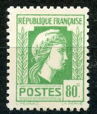 PROMO STAMP / TIMBRE DE FRANCE NEUF SERIE D'ALGER / MARIANNE / N° 636 **