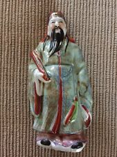 Vintage PORCELAIN FIGURINE, ASIAN MALE, MESSENGER