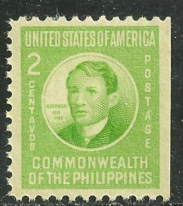 U.S. Possession Philippines stamp scott 462 - 2 cents issue of 1941 - mnh  #17