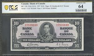 1937 BROKEN 3456789 LADDER $10.00 BC-24b PCGS CH UNC 64 RARE Canada Ten Dollars