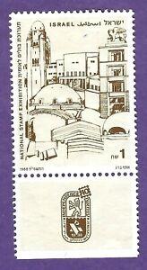 Jerusalem YMCA al-Quds Israel Buildings Generali Architecture Palestine