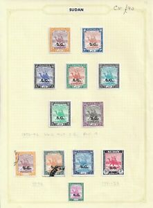 Sudan 1936-58 Officials stamp collection on album page   Mint hinged & fine used