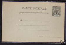 Anjouan 10c Postal Stationery Post Card