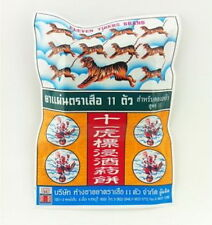 ELEVEN TIGERS BRAND FOR WHISKY LIQUOR , KOREAN GINSENG RECIPES THAILAND HERBAL