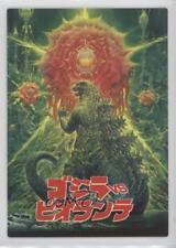 1995 Toho Story #16 Godzilla vs Biollante Non-Sports Card 2h0