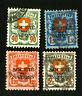 Switzerland Stamps # 2031-4 VF Used