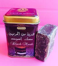 Almizcle Negro de Pakistan - Perfume Oriental Solido - Musk Black 25gr.