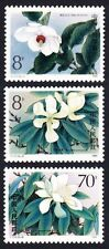 Mint Never Hinged/MNH Flowers Chinese Stamps