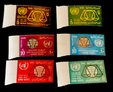 1963 Egypt Stamps. Human Rights. Mnh tab