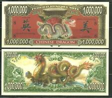 YEAR OF THE DRAGON NOVELTY BILL BY AMERICAN ART CLASSICS