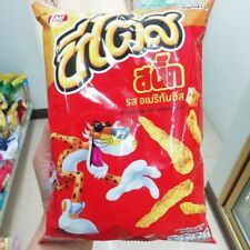 FRITO LAYS SNACKS CHEETOS AMERICAN CHEESE CORN CHIPS SNACK CRISPY LAY'S 70 G.