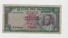 Sri Lanka / ceylon - Ten (10) rupees, 1964
