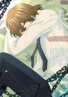 Persona 5 YAOI Doujinshi ( Hero x Akechi ) Matsuro, Chaps