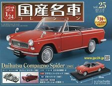 F/S Daihatsu Compagno Spider (1965) 1:24 Miniature Diecast Scale Model Car Japan