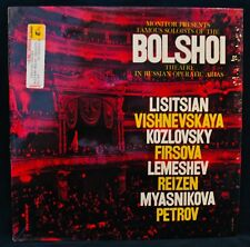 FAMOUS SOLOISTS OF THE BOLSHOI THEATRE-Fully Sealed Album-Operatic Arias-MONITOR