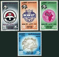 Egypt C160-C163,MNH.Michel 623-626. UPU-100,Pigeon.