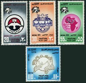 Ägypten C160-C163, Mnh.michel 623-626. UPU-100, Taube
