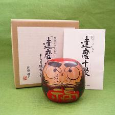 NOS Japanese Vintage DARUMA Kokeshi Seiko Sato by Sony Family Club one of 10