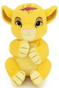 OFFICIAL LICENSED Disney The Lion King Movie BABY SIMBA Plush Doll Soft Toys 9""