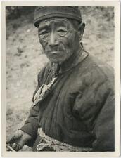 Lot de 7 Photos Argentiques Chine China Vers 1950