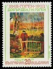 "BULGARIA 3603 - ""Good Morning"" by Paul Gaugin (pa36644)"
