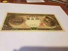 japan gem unc 10000 yen