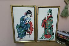 "Set @ 2 Vintage Needlepoint Finished Handmade 9"" x 16"" - 11"" x 17"" Framed Geisha"