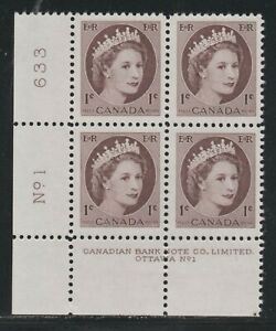 1954 Canada SC# 337 LL Queen Elizabeth II Plate No. 1 Plate Block M-NH Lot # 083