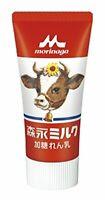 C727 F/S Morinaga Condensed Milk -Tube type 120g Japan
