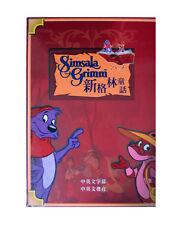 Simsala Grimm (13 DVD Disc, 26 episode) All Region/Chinese&English Language