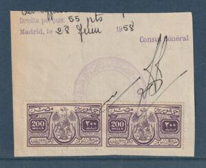 Egypt - 1956 - Rare Revenue - Consular - The Republican Eagle Issue - 200 m