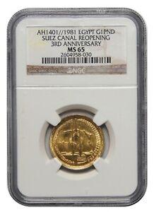 Egypt, 1 Pound, AH1401 (1981), Suez Canal, NGC MS65