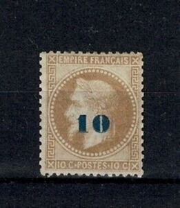 "FRANCE STAMP TIMBRE N° 34 "" NAPOLEON III 10 S.10c NON EMIS"" NEUF x TB SIGNE W063"