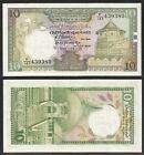 SRI LANKA - 10 Rupees 1990 UNC Pick 96e
