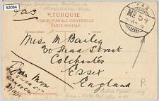 52084  -  TURKEY-  POSTAL HISTORY: INDIAN EXPEDITIONERY TROOPS in SYRIA! 1919