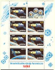 Weltraumforschung -Block53 ;Jahr 1973`  MiNr.6x 2255 mit 2 Zf - Postfrisch -(66p