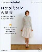 BASIC of LOCKSTITCH SEWING MACHINE - Japanese Book