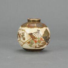 Antique 19C Japanese Satsuma Lidded Pot Richly Decorated Marked Base