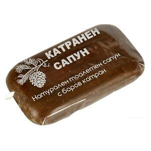 Coal Tar Natural Soap with Herbs - Eczema, Psoriasis, Anti-dandruff,Antiseptic