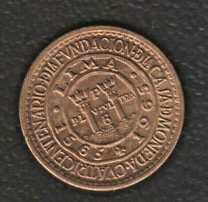 PERU  1 SOL 1965