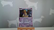 Japanese Pokemon   Giratina Holo   Diamond & Pearl DP5 Trading Card