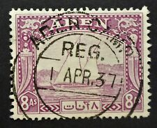 """ADEN #8 VF USED 1ST, DAY CANCEL AP.1/37 """"ADEN CAMP"""" CAN.SHIP$1.99 COMB.SHIPPING"""