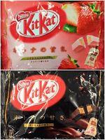 Japanese Kit Kat Nestle Mini Bars - TRY ALL 6 FLAVORS - USA SELLER