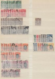 Southern Rhodesia Collection 1931 KGV Values to 1/6 Mint & F/used T130