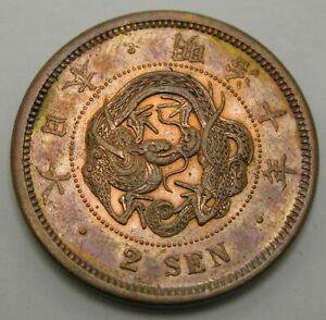 JAPAN 2 Sen Yr. 10 (1877) - Bronze - Mutsuhito (Meiji) - XF- - 1858