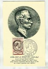 carte maximum Gérard de NERVAL  (yvert n°1043)